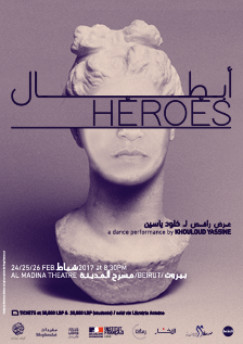 Heroes a dance performance by Khouloud Yassine