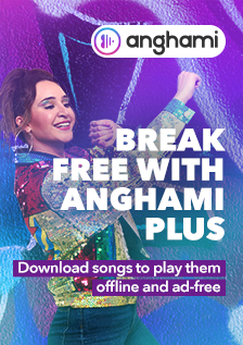 Anghami Plus - All the music you want