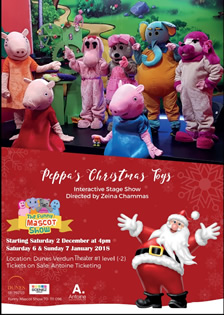 Mascot Show presents Peppa's Christmas Toys