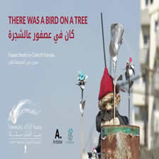 There was a Bird on a Tree by Collectif Kahraba | Hammana