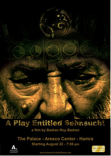 A Play Entitled Sehnsucht (Movie)