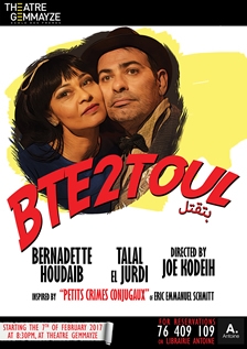 Bte2toul Directed By Joe Kodeih