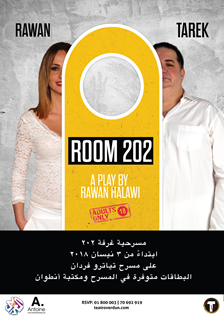 Teatro Verdun presents Room 202 a play by Rawan Halawi