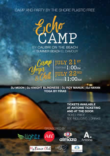 Echo Camp by Calibri on the Beach - 20-21 July