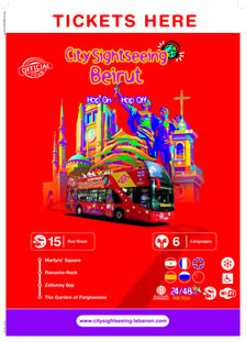 CitySightseeing Beirut - Red Route ( Beirut )