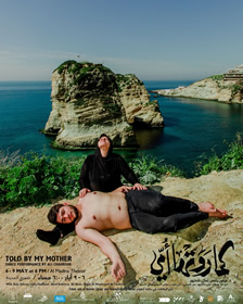 Told by my mother - A dance performance by Ali Chahrour