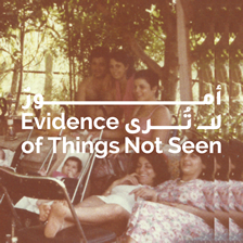 Evidence of Things Not Seen أمورٌ لا تُرى